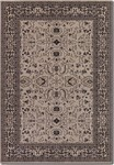 Couristan Bacara 0697/0960 Nadia Beige Closeout Area Rug - Spring 2015