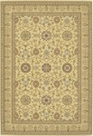 Couristan Chanterelle 1719/0001 Garden Tabriz Antique Crme Closeout Area Rug