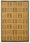 Couristan Silken Treasures 1850/0001 Essence/Deep Khaki Closeout Area Rug