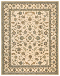 Nourison 2000 Collection 2023 Ivory Area Rug