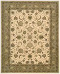 Nourison 2000 Collection 2213 Ivory Closeout Area Rug