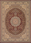 Couristan Antalya 2914/0343 Adana Ruby-Cream Closeout Area Rug - Spring 2017