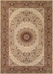 Couristan Antalya 2946/0222 Bursa Cream-Ruby Closeout Area Rug - Spring 2017