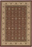 Couristan Himalaya 6260/4000 Imperial Yazd Persian Red Closeout Area Rug