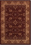Couristan Himalaya 6288/3459 Kailash Persian Red/Antique Cream Closeout Area Rug - Spring 2017
