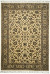 Couristan Kashimar 7223/2327 Ispaghan Beige Closeout Area Rug - Spring 2010