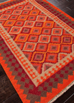 Jaipur Anatolia AT06 Izmir Jaffa Orange & Partridge Closeout Area Rug
