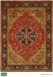 HRI Antique Heriz 100-A Red/Blue Area Rug