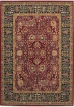 Couristan Royal Kashimar 0621/2597 Cypress Garden Persian Red Closeout Area Rug - Spring 2016