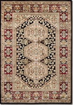 Couristan Cire 1392/7238 Crawford Multi Closeout Area Rug - Spring 2017