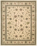 Nourison 2000 Collection 2228 Ivory/Ivory Closeout Area Rug