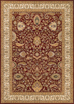 Couristan Antalya 2366/0343 Manisa Ruby-Cream Closeout Area Rug - Spring 2017