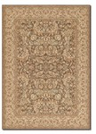 Couristan Samarra 3192/0926 Tamir Chocolate Closeout Area Rug