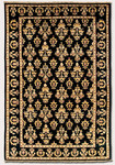 Couristan Chobi 3320/0018 Kerman/Black Closeout Area Rug