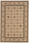 Couristan Himalaya 6260/5000 Imperial Yazd Antique Cream Closeout Area Rug
