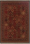 Couristan Kashimar 7675/1857 Panel Kerman Rose Scarlet Closeout Area Rug - Spring 2015