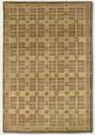 Couristan Pokhara 9466/1100 Bamboo/Chestnut Closeout Area Rug