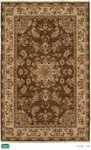 HRI Concept 1501 Brown Closeout Area Rug