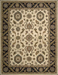 Nourison India House IH60 BGE Beige Closeout Area Rug