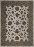 Loloi Maple MP-42 Ivory/Coastal Closeout Area Rug