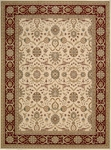 Nourison Persian Crown PC001 CREAM Cream Closeout Area Rug