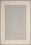 Nourison Persian Empire PE26 SIL Silver Area Rug