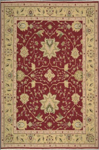 Nourison Suf-I-Noor SF05 RED Red Closeout Area Rug