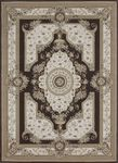 Loloi Welbourne WL-01 Coffee/Ivory Closeout Area Rug