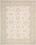 Nourison Zephyr ZEP01 IVGRE Ivory/Green Closeout Area Rug