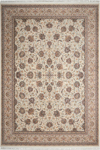 Nourison Persian Palace PPL03 Cream Closeout Area Rug